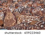 Mani Stones With Buddhist...