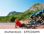 cycle racing | Shutterstock . vector #659226694