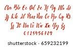 latin alphabet red. letter font ... | Shutterstock .eps vector #659232199