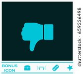 thumbs down icon flat. blue...