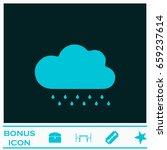 rain icon flat. blue pictogram...