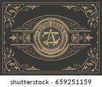 old card style card with floral ... | Shutterstock .eps vector #659251159
