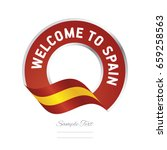 welcome to spain flag red label ... | Shutterstock .eps vector #659258563
