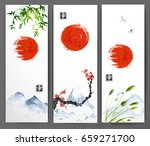 banners with red sun  mountains ... | Shutterstock .eps vector #659271700
