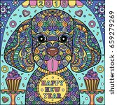 Cute Puppy Greeting Card....
