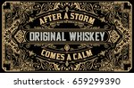liquor label with design... | Shutterstock .eps vector #659299390