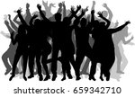 dancing people silhouettes. | Shutterstock .eps vector #659342710