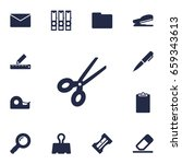 set of 13 stationery icons set... | Shutterstock .eps vector #659343613