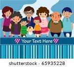 family card   Shutterstock .eps vector #65935228