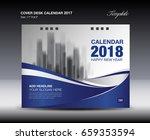 blue cover desk calendar 2018... | Shutterstock .eps vector #659353594
