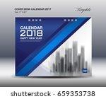 blue cover desk calendar 2018... | Shutterstock .eps vector #659353738