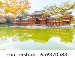 beautiful architecture byodo in ... | Shutterstock . vector #659370583