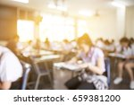 blur front view abstract... | Shutterstock . vector #659381200