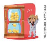 african businessman running out ... | Shutterstock . vector #659421613