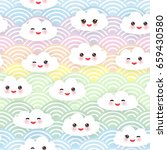 kawaii funny white clouds set ... | Shutterstock .eps vector #659430580
