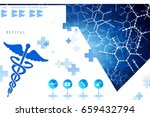 2d illustration health care and ... | Shutterstock . vector #659432794