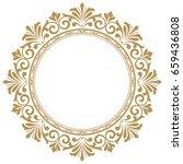decorative line art frames for... | Shutterstock . vector #659436808