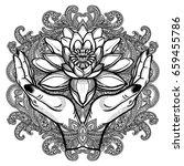 hand drawn beautiful lotus... | Shutterstock .eps vector #659455786