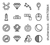 Shiny Icons Set. Set Of 16...