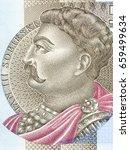 Small photo of John III Sobieski portrait from Polish money
