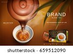 black tea ad with traditional... | Shutterstock .eps vector #659512090