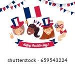 14 july bastille day flyer ... | Shutterstock .eps vector #659543224