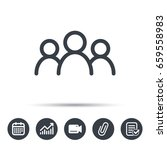 people icon. group of humans... | Shutterstock .eps vector #659558983