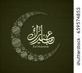 illustration of eid mubarak... | Shutterstock .eps vector #659574853