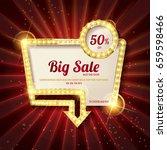 retro light frame. big sale.... | Shutterstock .eps vector #659598466