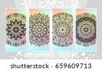 hand drawn vector set ... | Shutterstock .eps vector #659609713