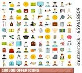 100 job offer icons set in flat ... | Shutterstock . vector #659618809