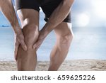close up young sport man with... | Shutterstock . vector #659625226