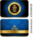 vip cards with golden elements | Shutterstock . vector #659648428