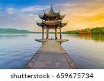 the beautiful scenery of... | Shutterstock . vector #659675734