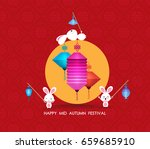 flat chinese lantern and rabbit.... | Shutterstock .eps vector #659685910
