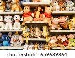 barcelona  spain   august 05 ...   Shutterstock . vector #659689864