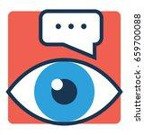 focus vector icon | Shutterstock .eps vector #659700088