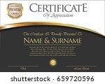 certificate or diploma retro... | Shutterstock .eps vector #659720596