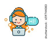 cute smiling woman in call... | Shutterstock .eps vector #659744083