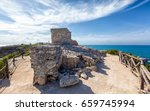 ancient mayan ruins at the... | Shutterstock . vector #659745994