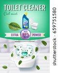 cool mint fragrance toilet...   Shutterstock .eps vector #659751580