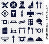 dining icons set. set of 25... | Shutterstock .eps vector #659760274