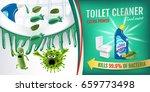 cool mint fragrance toilet... | Shutterstock .eps vector #659773498