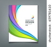 cover report colorful paper... | Shutterstock .eps vector #659781610