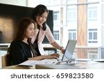 asian business people group... | Shutterstock . vector #659823580