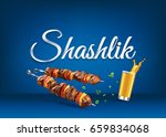 "barbecue ""shashlik"" paper hand... | Shutterstock .eps vector #659834068"
