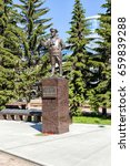 Small photo of Ekaterinburg, Russia - June 06, 2017: Monument to Basil Margelov - commander of airborne troops