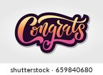 "hand sketched ""congrats""... | Shutterstock .eps vector #659840680"