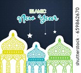 happy new hijri year  happy new ... | Shutterstock .eps vector #659862670