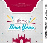 happy new hijri year  happy new ... | Shutterstock .eps vector #659862748